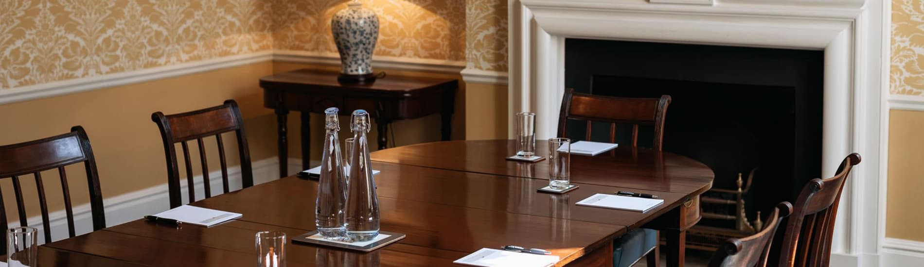 Merchant Taylors Events, Conferences, Banqueting, Weddings, Food & Drink